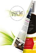miniatyr-blädderbar-broschyr3